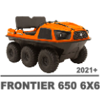 ARGO FRONTIER 650 6X6 MANUALS